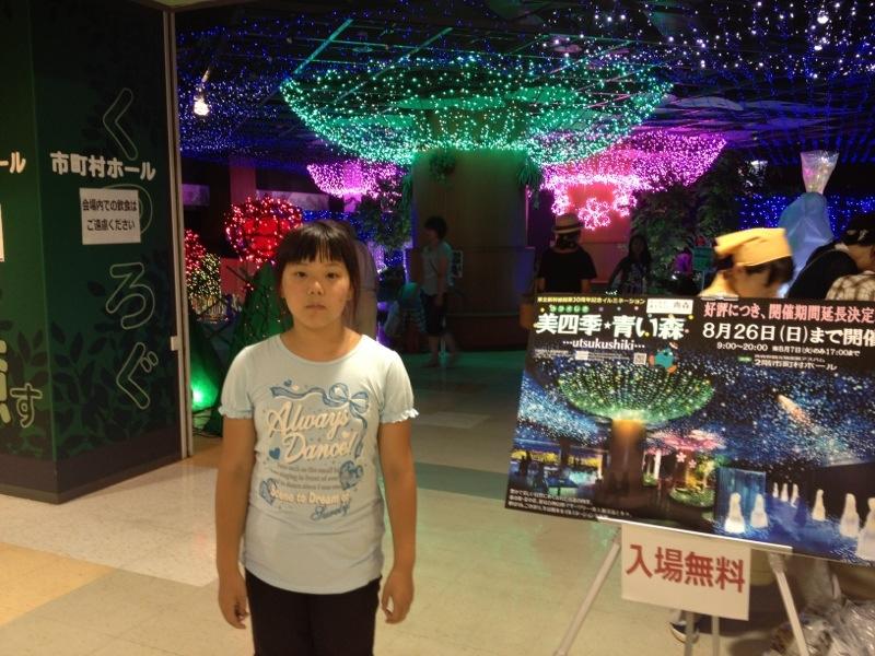 20120806-004045.jpg