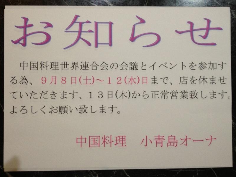 20120904-003558.jpg