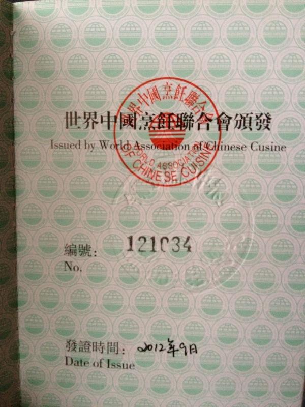 20120919-223535.jpg