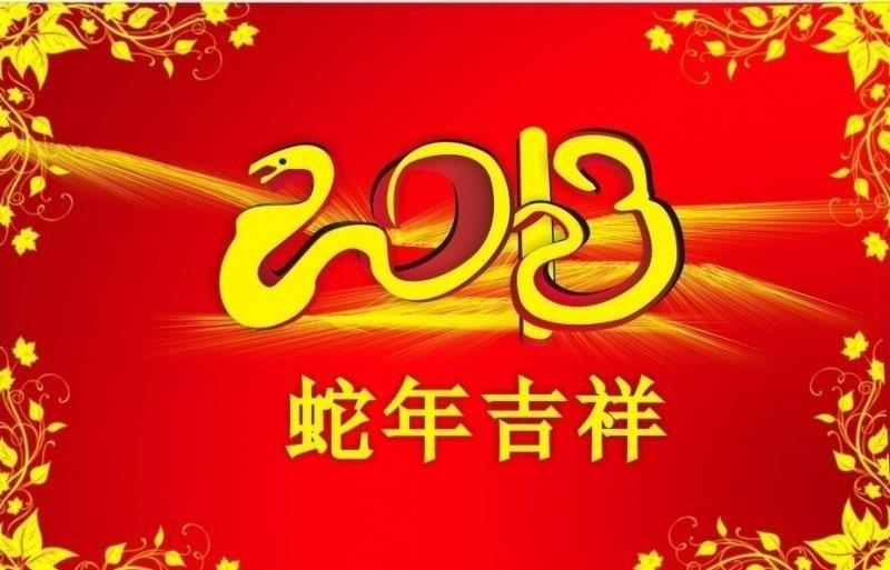 20121231-144443.jpg