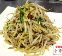 8.北京ダックの肉と野菜の炒め物