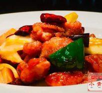 348:鶏肉の辛味炒め