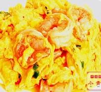 353:むき海老と卵の炒め