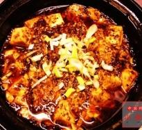 351:本格マーボー豆腐